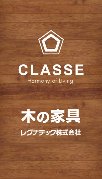 CLASSE - Harmony of Living