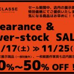 * Clearance&Over-stock Sale 開催中~11/25(日)まで *