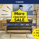 *CLEARANCE MORE SALE 開催 7/13(土)~*