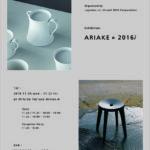 【Exhibition – ARIAKE × 2016/ 】開催(2019年11月)