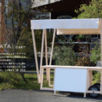 新製品情報:New Product Release – WATAI cart –
