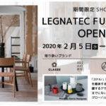 *Pop-up SHOP 【 LEGNATEC FUKUOKA 】オープン*