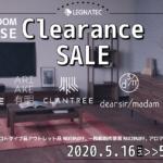 *Clearance SALE ~ 5/24(日)まで*