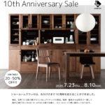 10th Anniversary Sale 開催 7.23-8.10