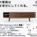 "<span class=""title"">*CLASSE Clearance SALE 開催*</span>"