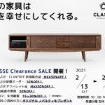 "<span class=""title"">*CLASSE Clearance SALE 開催*</span>"