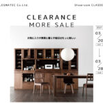 "<span class=""title"">*CLEARANCE MORE SALE 開催*</span>"