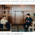 "<span class=""title"">■ニュースリリース■SHOWROOM SOUND DESIGN</span>"
