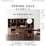 "<span class=""title"">木工まつり & SPRING SALE 開催!</span>"